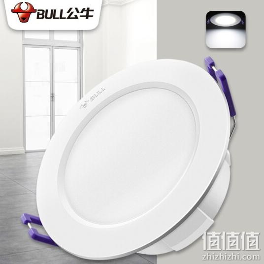公牛 LED节能筒灯 4W/3寸自然白光5700K/开孔尺寸70-85mm