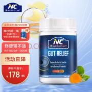 澳大利亚进口 Nutrition Care 养胃粉 150g