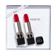 Dior 迪奥 2支装七夕限定口红礼盒(烈艳蓝金唇膏丝绒999传奇红+丝绒760 )¥556.00 8.1折 比上一次爆料降低 ¥20