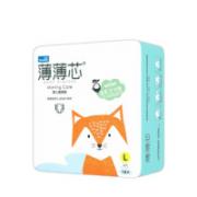 FIVERAMS 五羊 薄薄芯系列 婴儿纸尿裤 L18片¥7.90 2.6折