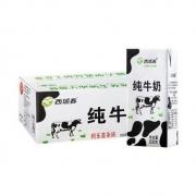 88VIP:西域春 全脂纯牛奶 200g*20盒*3件