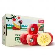 PLUS会员:NONGFU SPRING 农夫山泉 17.5°阿克苏苹果礼盒 大果80-84mm 15个装59.9元包邮(需用券)