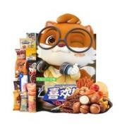 Three Squirrels 三只松鼠 巨型零食大礼包 19袋 1981g¥65.05 3.3折 比上一次爆料降低 ¥13.95