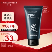 HANAJIRUSHI 花印 男士备长炭洁面乳 120g