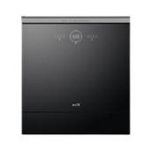 VATTI 华帝 JWV10-E3 嵌入式洗碗机 10套 黑色