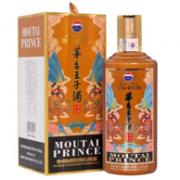 Plus会员:MOUTAI 茅台 王子酒 牛年生肖纪念 53度 酱香型白酒 500ml558元包邮