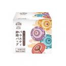 TASOGARE 隅田川咖啡 挂耳咖啡 某电商定制款7日体验装 8g*12袋¥12.40 2.5折 比上一次爆料降低 ¥0.4
