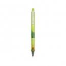 uni 三菱铅笔 M5-450T 活动铅笔 0.5mm 透明绿 单支装15.4元
