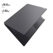 Lenovo 联想 小新Pro 16 2021 16英寸 轻薄笔记本电脑 (R7-5800H、RTX3050、16GB、512GB SSD)7499元 包邮