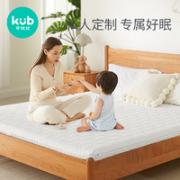 kub 可优比 儿童床垫 120cm*200cm150cm*200cm¥476.00 1.0折
