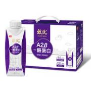 Bright 光明 梦幻盖纯牛奶  250ml*10盒¥40.92 4.3折 比上一次爆料降低 ¥11.77