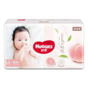 HUGGIES 好奇 铂金装 婴儿纸尿裤 M64片
