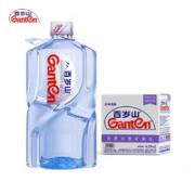 Ganten 百岁山 景田 百岁山 饮用天然矿泉水4.5L*2瓶 整箱装¥21.12 5.0折 比上一次爆料降低 ¥0.8