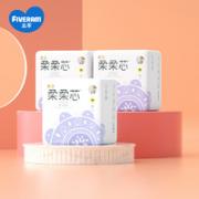FIVERAMS 五羊 柔柔芯 婴儿拉拉裤 XXL54片¥69.00 2.7折