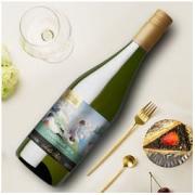 Santa Rita 圣丽塔 国家画廊珍藏霞多丽干白葡萄酒 750ml