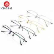 CHASM 半框钛合金近视眼睛架 配1.60超薄非球面镜片89元包邮(需用券)