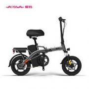 AIMA 爱玛 TDT1167Z 可折叠代步电单车1799元(需用券)
