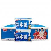 PLUS会员:Bright 光明 纯牛奶 231ml*16袋34.9元包邮