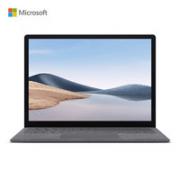 Microsoft 微软 Surface Laptop 4 13.5英寸笔记本电脑(R5-4680U、8GB、256GB SSD)¥6588.00 8.4折 比上一次爆料降低 ¥800