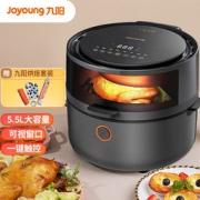 Joyoung 九阳 KL55-VF531 空气炸锅 5.5L439元包邮(需用券)