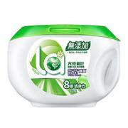 LaMaMMa 妈妈壹选 天然植皂洗衣凝珠 8g*40颗¥17.64 2.2折 比上一次爆料降低 ¥1.58