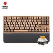 双十一预售:HEXGEARS 黑峡谷 X3 双模机械键盘 凯华BOX流沙金轴 单光 87键 浓情巧克力299元包邮(需30元定金,31号20点付尾款)