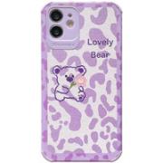 imobile 华为系列 紫色豹纹手机壳¥6.90 2.0折