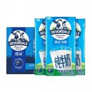 88VIP:DEVONDALE 德运 纯牛奶 200ml*24 整箱*2件118.35元包邮(合59.18元/件)