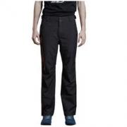 NORTHLAND 诺诗兰 GORE-TEX NWPBH5659E 男士防水冲锋裤