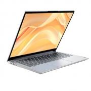 Lenovo 联想 ThinkBook 13x 13.3英寸笔记本电脑(i5-1130G7、16GB、512GB)6399元 包邮(晒单返100元E卡后)