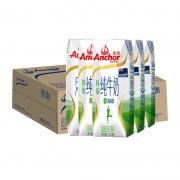 88VIP:Anchor 安佳 成人脱脂纯牛奶 250ml*24盒55.8元包邮(多重优惠)