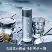 Voss芙丝 高锶低钠弱碱 天然矿泉水 500ml*12瓶59元包邮