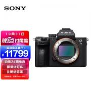 SONY 索尼 Alpha 7 III 全画幅 微单相机 黑色 单机身11699元