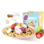 liangpinpuzi 良品铺子 坚果酸奶麦片 400g17.9元包邮(双重优惠)