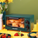 MELING 美菱 MO-DKB22 电烤箱51.9元