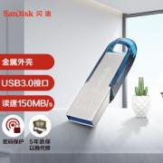 16日0点、亲子会员:SanDisk 闪迪 酷铄 CZ73 USB3.0 闪存盘 蓝色 128GB