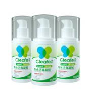 Cleafe 净安 免洗消毒凝胶 95ml*3瓶¥16.53 3.3折 比上一次爆料降低 ¥0.27