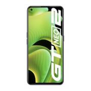 realme 真我 GT Neo2 5G智能手机 8GB+128GB¥2189.00 比上一次爆料降低 ¥34