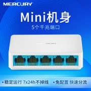 MERCURY 水星网络 SG105C 5口千兆交换机 白色