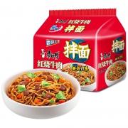 88VIP:康师傅 红烧牛肉拌面 120g*5袋*10件70.77元(合7.08元/件)