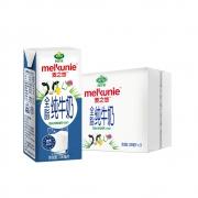 88vip:arla 爱氏晨曦 麦之悠全脂纯牛奶200ml*24盒+旺旺五谷燕麦牛奶250ml*12盒*2件返卡后38.26元包邮(48.26元 +返10元猫超卡,合牛奶21.43元)