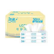 C&S 洁柔 Lotion系列 抽纸 3层30抽30包(195*133mm)¥24.20 3.5折 比上一次爆料降低 ¥2.29