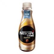 Nestlé 雀巢 咖啡(Nescafe)无蔗糖添加丝滑拿铁咖啡饮料 268ml*15瓶 整箱(新旧包装替换)
