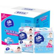 Vinda 维达 婴儿手口湿巾 80片