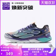 必迈 Mile 42K lite狩猎 新款42公里 男女专业马拉松缓震跑步鞋