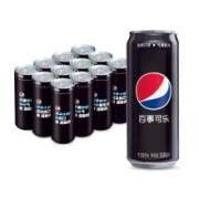 PLUS会员:pepsi 百事 碳酸饮料 细长罐 330ml*12罐*2件31.68元+运费(单价15.84元/件)