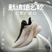 ANTA 安踏 C37 2.0 112135537R 男款软跑鞋204元(前4小时送定金,1日付尾款,跨店满减)