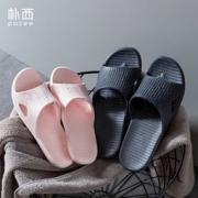 POSIEO 朴西 男女款家用凉拖鞋 PL660115.8元包邮(需用券)