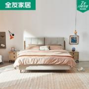 QuanU 全友 105209 现代简约框架软床 1.8m¥1499.00 1.8折