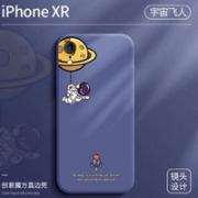 Pony iPhone XR 硅胶手机壳¥6.60 2.1折